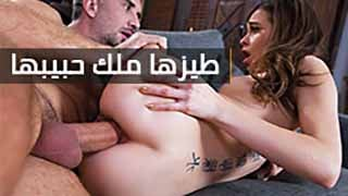 لا تسمح لزوجها أن ينيكها من طيزها فهو لحبيبها فيديو سكس مترجم