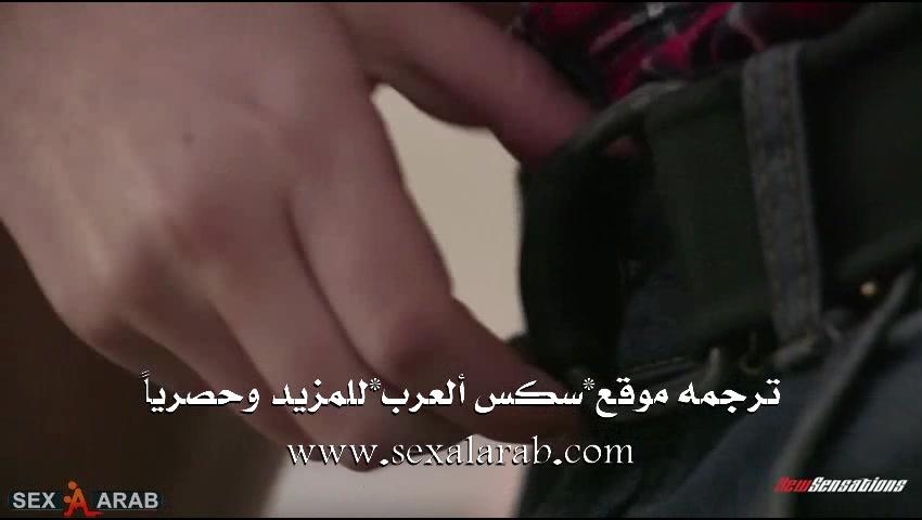 الزوجية العلاقة الجارة المطلقة عربي والني بحث