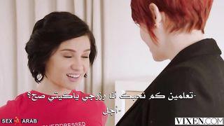 مدير المؤسسة سكس موقع مجاني افضل 100 زواج عربي استاذة مع تمص