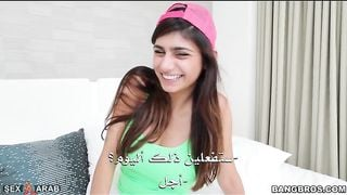 Mia Khalifa - ميا خليفة