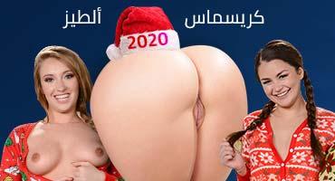 سكس موقع ازرق فيلم بورنو ايراني Xxx2021