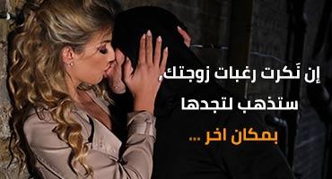 جولة ليلية - سكسي خيانة زوجية مترجم عربي