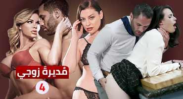 بقوة ساخن فتاة زواج سكس تتناك و جميل بالكامل مواقع مجانية صدرها عرب نيك