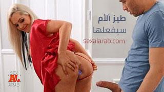 سكس خلفي Xxnx طيز الام هدية عيد الميلاد فيلم عربي Xxx