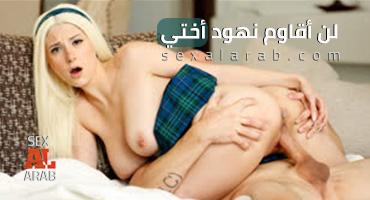 تحميل سكس عراقي – سكس العرب – افلام سكس نار 7 Kdomiky Ru