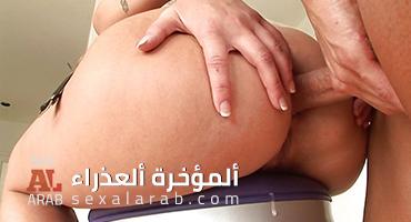 سكس الكبير والعدراء مترجم عربى