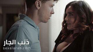 مشاهدة و تحميل احدث افلام سكس اجنبي مترجم عربي اونلاين, صفحة 10
