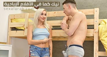Https Sexalarab Com Contents Videos_screenshots